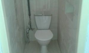 WC, Istebné